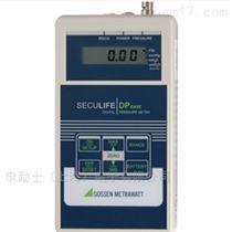 SECULIFE DP PRO數字壓力計_除顫器分析儀SECULIFE DP PRO