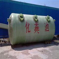 福州玻璃钢化粪池价格
