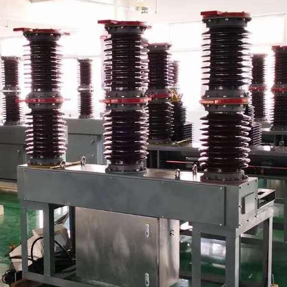 ZW7-40.5/1250A电站型真空断路器35KV新乡市
