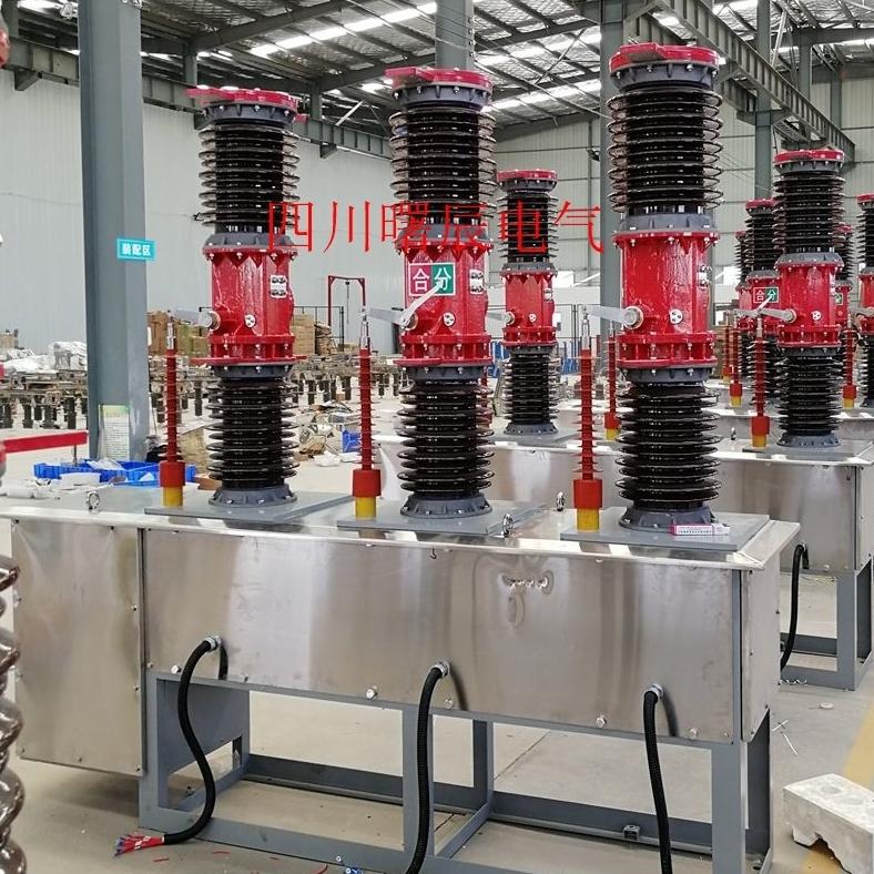 35KV柱上电站型高压断路器ZW7-40.5郑州
