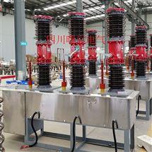 ZW7-40.5/630A電站型真空斷路器35KV柱上