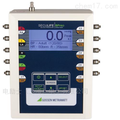 医疗测试_多参数患者模拟器SECULIFE PS100
