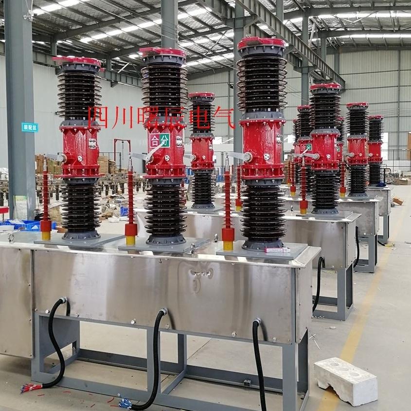 35KV高原型真空断路器ZW7-40.5/1250A郑州市