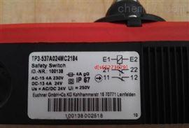 CTP-L1-AP-U-HA-AZ-SA-EX-1德国安士能EUCHNER编码安全开关