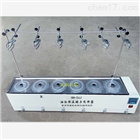 HH-S6J油浴恒溫磁力攪拌器