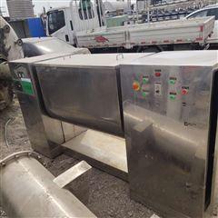 回收二手槽型混合机