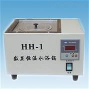 HH-2双孔恒温水浴锅价格