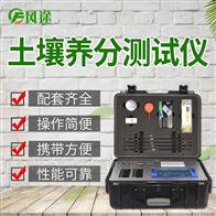 FT-Q8002高精度土壤养分快速检测仪