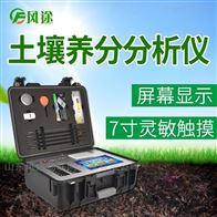 FT-Q8001测土配肥设备