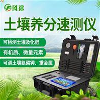 FT-Q10000高精度土壤养分快速检测仪