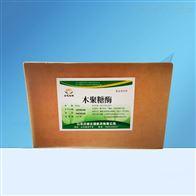 食品级食品级木聚糖酶的生产厂家
