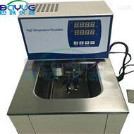 低温恒温槽不锈钢制冷加热一体机