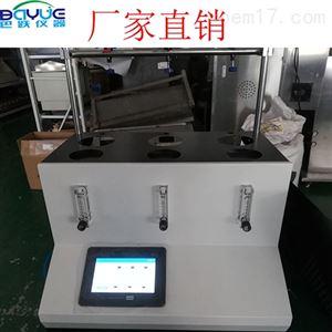 甲醇蒸馏装置