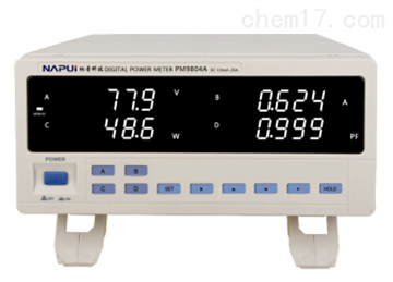 LK9801智能電量儀