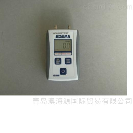 科宝COPAL便携式数字压力计/压力表