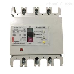 TLL2M-225/225/4300CTCL legrand电流保护漏电断路器供应