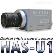 小型高清高速相机