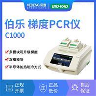 C1000Bio-Rad伯乐PCR基因扩增仪