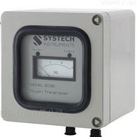 ESY090182SYSTECH气体分析仪SYSTECH氧气传感器分销