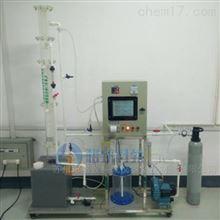 GZE029-Ⅱ数据采集碱液吸收法净化气体中SO2装置