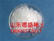 稀土硝酸镧5N定制价格全年销量前十