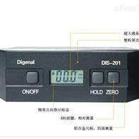 DIS-201数显水平仪
