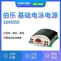 1645050Bio-Rad伯乐Powerpac Basic基础电源