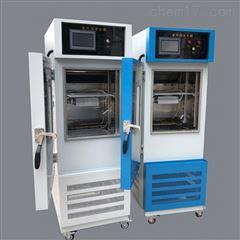 ZN-F耐辐射测试仪(GB/T5137.3-2002)