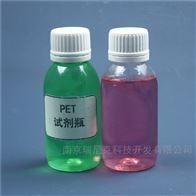 15ml30ml50ml60ml80ml100mlPE/PP普通塑料大口小口瓶图片/尺寸厂家直销
