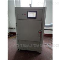 HXH-L10微波型灰化炉装置