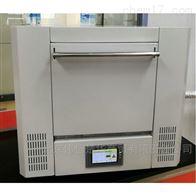 MKX-R2HB台式微波灰化炉