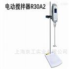 弗鲁克电动搅拌器R30A2