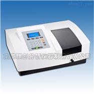 UV759S紫外可见分光光度计扫描型