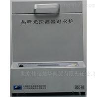 BRKD-01热释光剂量仪