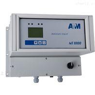MT1000供应APM气体分析仪APM过滤器