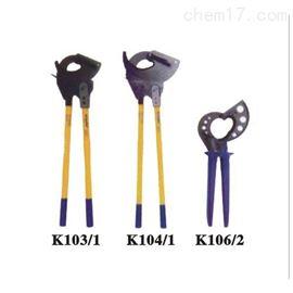 K104/1德国KULAKE 电缆手动剪切刀工具K104/1