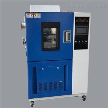 GDW-800高低温试验箱-20/-40/-60/-70℃