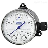 DPGS40德国WIKA威卡带微动开关的差压表