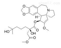 高三尖杉酯碱化学性质标准品