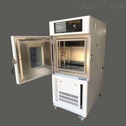 DHS-100小型低温恒湿试验箱