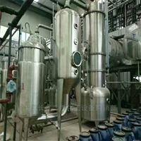 二手单效1吨强制循环蒸发器价格