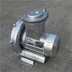 EX-G-10.75KW 防爆漩渦氣泵現貨