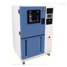 FX-100立式防銹油脂濕熱試驗箱