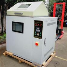 FX-250防銹油脂濕熱試驗箱武漢廠家