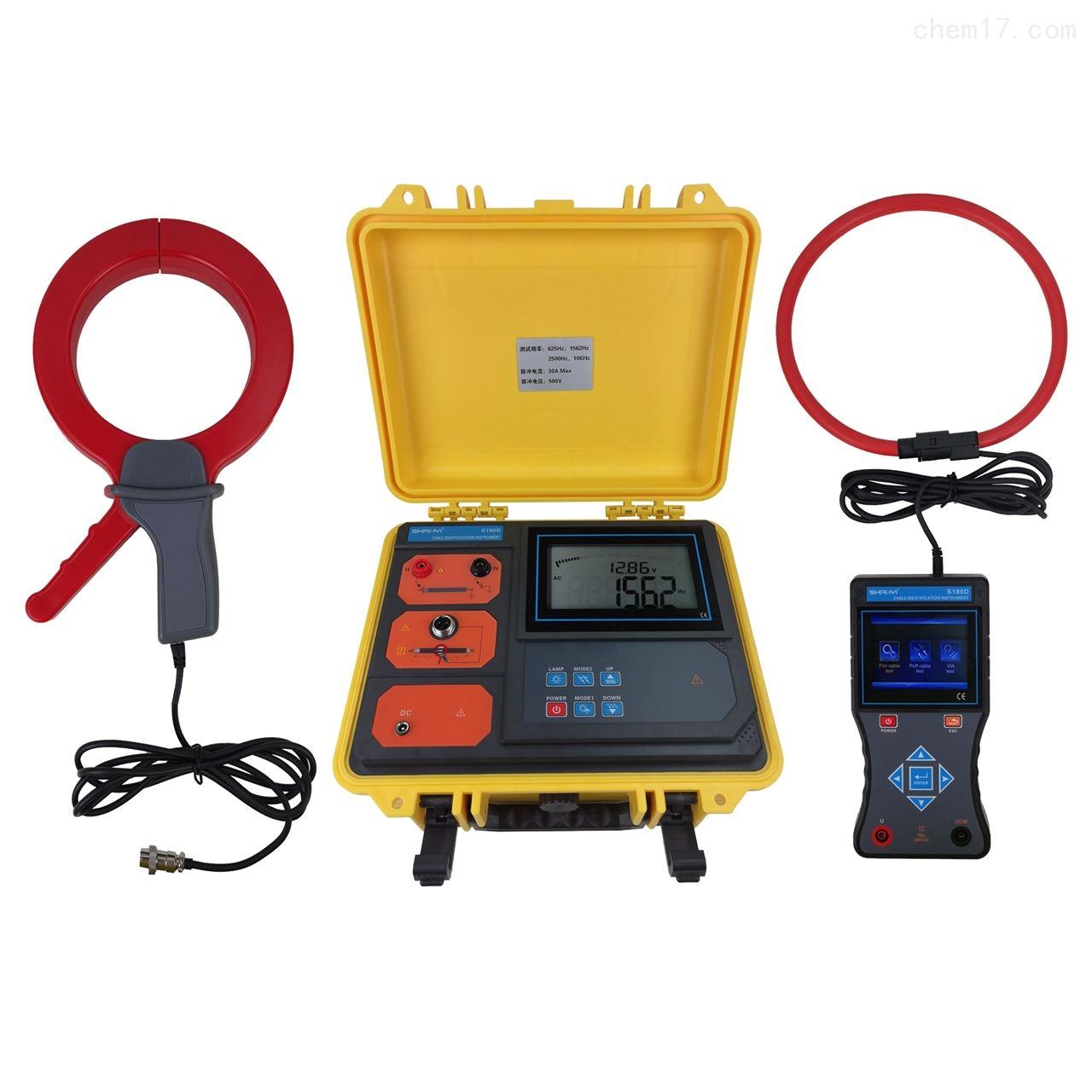 S180D多功能电缆识别仪