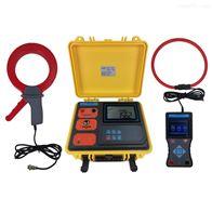 S180DS180D多功能电缆识别仪
