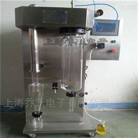 JOYN-8000小型实验室喷雾干燥机全玻璃