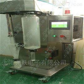 JOYN-8000T全不锈钢喷雾干燥机