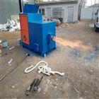 可订做500公斤锅炉改造生物质颗粒燃烧机 多大型号