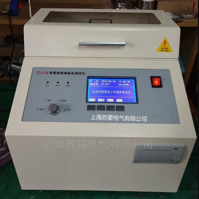 100KV(C)绝缘油介电强度测试验仪